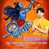 Chala Na Dhniya ll Sudhakar Kumar & Poonam Pandey