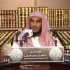 تفسير سورة آل عمران من الآية 166 إلى الآية 186 - د. ناصر بن محمد الماجد
