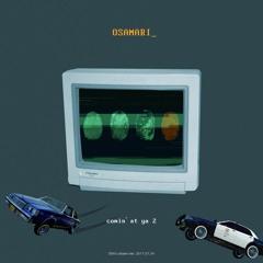 왔다 2 (Comin' At Ya 2) -  Qwala & O'Domar