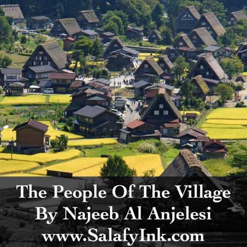 The People Of The Village By Najeeb Al Anjelesi