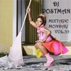 Yo Gotti feat. Nicki Minaj- Rake it Up (DJ PostMan Mixtape Monday Vol.35)