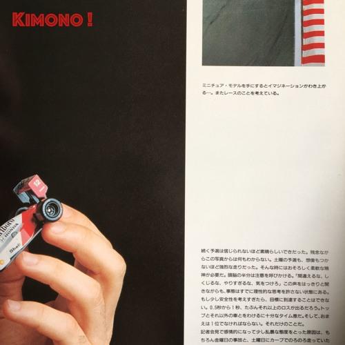 Lucien & The Kimono Orchestra 🇯🇵  Summer Mixtape de retour du Japon 🇯🇵