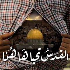 هل زال سهم الأمس - نايف الشرهان
