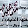 Download شيلة 2018  مبروك عرس العروسه  باسم امل واحمد مع عيد ميلاد   تنفيذ بالأسماء    0502407008 Mp3