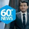 De lo nuevo de Telemundo Internacional al crecimiento de Millicom en América Latina (24-07-2017)