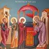 We Are The New Byzantium - Hagia Sophia