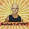 DeshBashiTo (Despacito Parody JustinBieber Ft