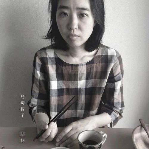 TomokoSHIMASAKI 島崎智子 / Relation 間柄 / 全曲試聴