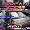 SNES Top Gear Track 1 Remix