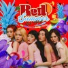 Red Flavor (Live Performance)