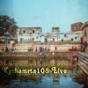 170725_002 Jai Jai Radha Raman Hari Bol