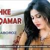 Mere Rashke Qamar Female Version DJ PrAvlsh MixX