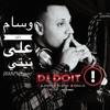 [88 BPM] - وسام داود - علي نيتي - [DJ DOIT EDIT]