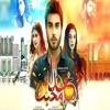 0st Khuda Aur Mohabbat Season 2