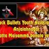 Dada Dada Gundellona (Black Bullet's Anjaiah Nagar) 2K17 Mix ''Dj Sumanth''