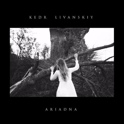 Kedr Livanskiy - Love & Cigarettes