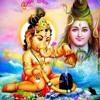 Download 'Sri Subrahmanya Bhujangam'  Strotram - Verse I Chant in Bhairav Mp3