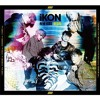 IKON - World Wide