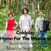 Coldplay - Hymn For The Weekend (Instrumental Accordion cover by Moscow Night Group)