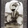 Ugardanti Paath - Sri Dasam Guru Granth Sahib Ji - Bhai Ranbir Singh Ji