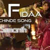 Vachinde Fida Sng 2K17 Mix ''Dj Sumanth Shivarampally''