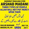 Maulana Syed Arshad Madani Sahib: 26-Jul-2017
