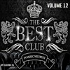 083.  Crew 7 - Bounce (Melbourne Bounce Project Remix)