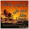 We Need a ramadan - Abu Uwais Abdullah Ali