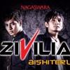 Zivilia - ( Aishiteru) - Karaoke Tanpa Vocal Original Musik