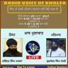 Sikhan Di Vakhri Pehchan Sarkaran Lyi Kyu Khatra L Gursewak Singh Padhari Mp3