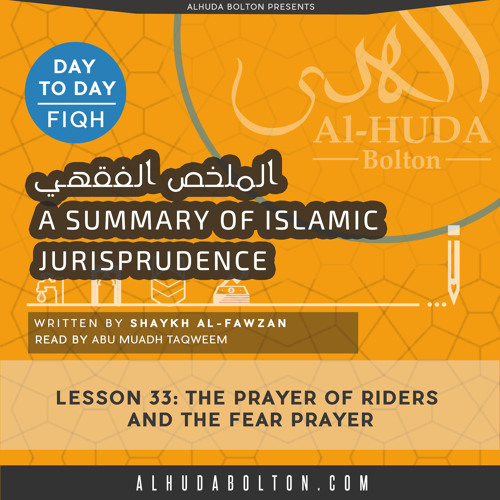 The Prayer of Riders and the Fear Prayer