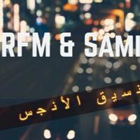 ft. Sami DargTeam - التنسيق الأنجس