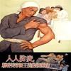 America's Big Lie about Bioweapon Crimes in Korea - Tom Powell on China Rising Radio Sinoland 170729
