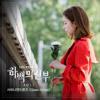 Glass Bridge (Bride Of The Water God OST)