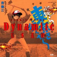 俺 ら こ ん な 村 爆 破 ~IKZO has Dynamite~