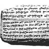 Oldest Musical Notation أقدم نوتة موسيقية