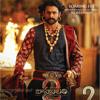 Hey sa Rudhra sa | Baahubali 2 - The Conclusion | Keeravani | Rajamouli | Ezio Creations |