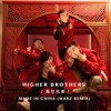 Higher Brothers - Made In China (WARZ Remix).mp3