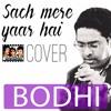 Sach Mere Yaar Hai - Saagar (Cover by Bodhi)