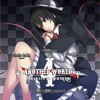 TUMENECO VS GET IN THE RING C92新作「Another World 4」Crossfade demo