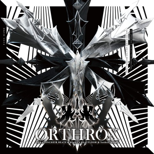 【C92】ORTHROX