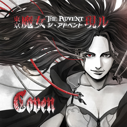 Coven (Japan): Wings of Glory