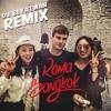 Baby K - Roma - Bangkok (DJ Blyatman Remix)