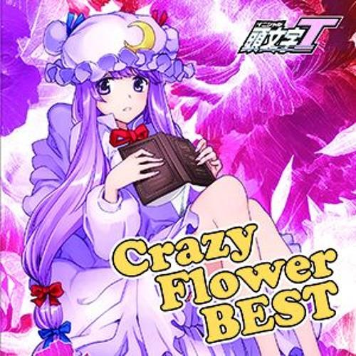 C92 新作 花たんBEST「Crazy Flower BEST」クロスフェード