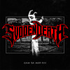 SVDDEN DEATH - TAKE YA HEAD OFF [FREE DL] mp3