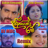Heenayakda Me Remix - DJ MDC