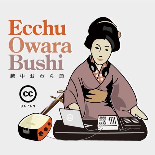 colorful house band / Ecchu-Owara-Bushi colorful house band Rebuild