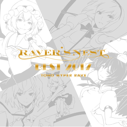 DWCD-0034「RAVER'S NEST BEST 2017 TOHO HYPER RAVE」XFD