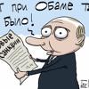 Новые санкции в обмен на американских дипломатов