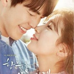 Don't Push Me Ost.Uncontrollably Fond
